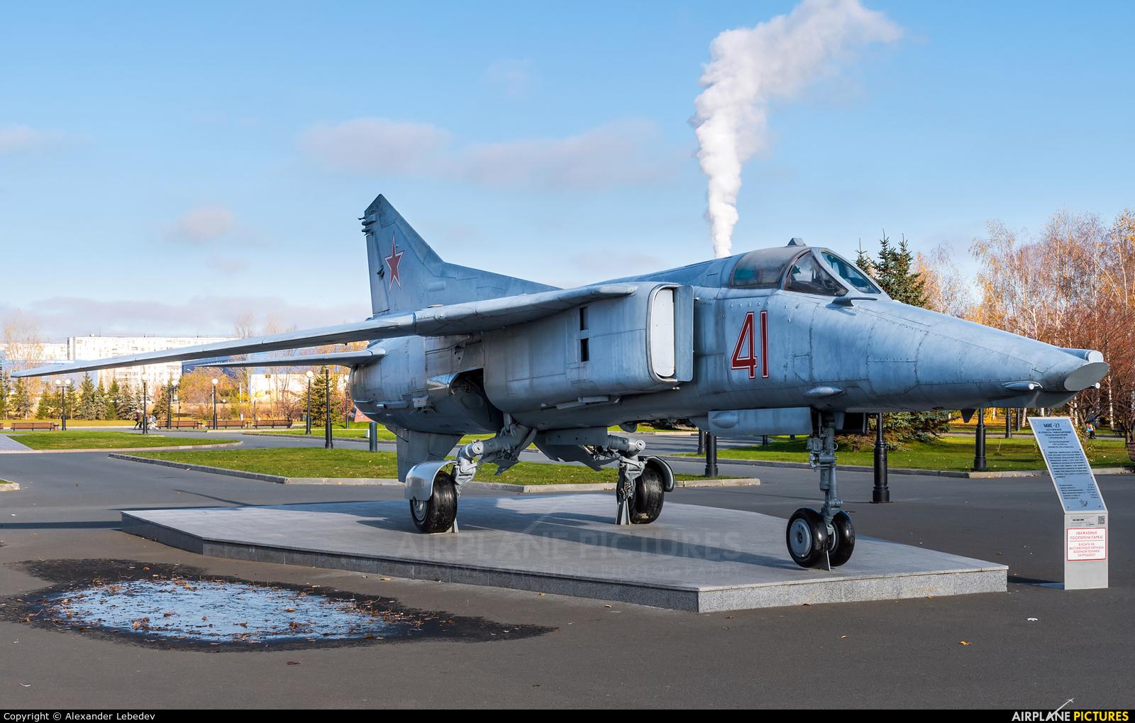 Russia - Air Force 41 aircraft at Kazan