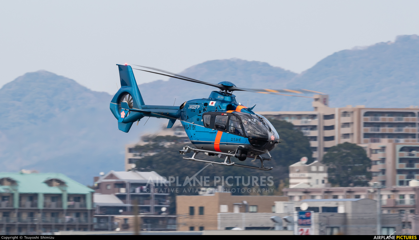 Japan - Police JA02FP aircraft at Fukuoka