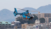 JA02FP - Japan - Police Eurocopter EC135 (all models) aircraft