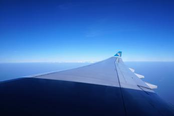 A40-DJ - Oman Air Airbus A330-300
