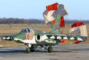 06 - Russia - Air Force Sukhoi Su-25SM3 aircraft