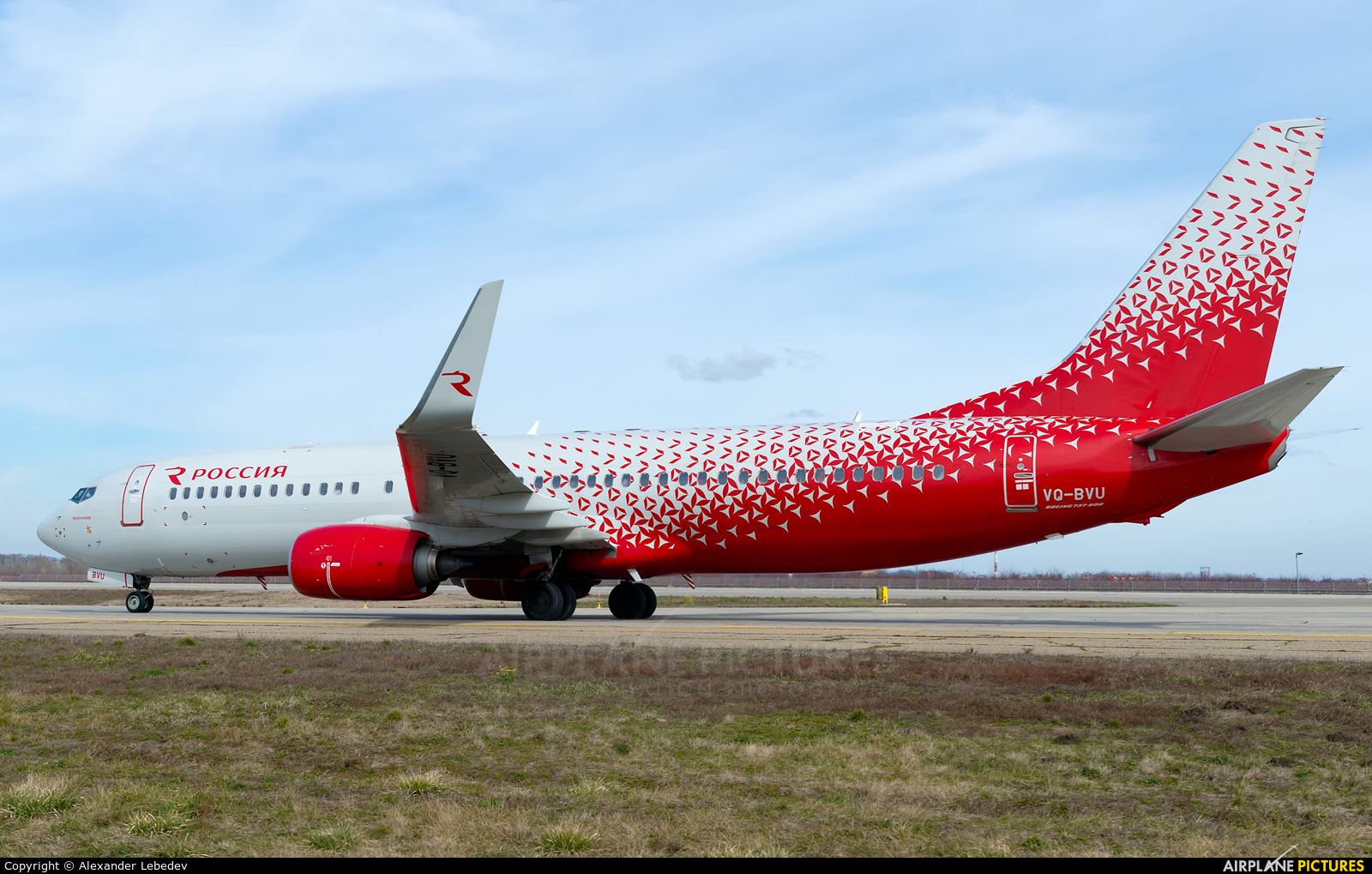 Rossiya VQ-BVU aircraft at Krasnodar