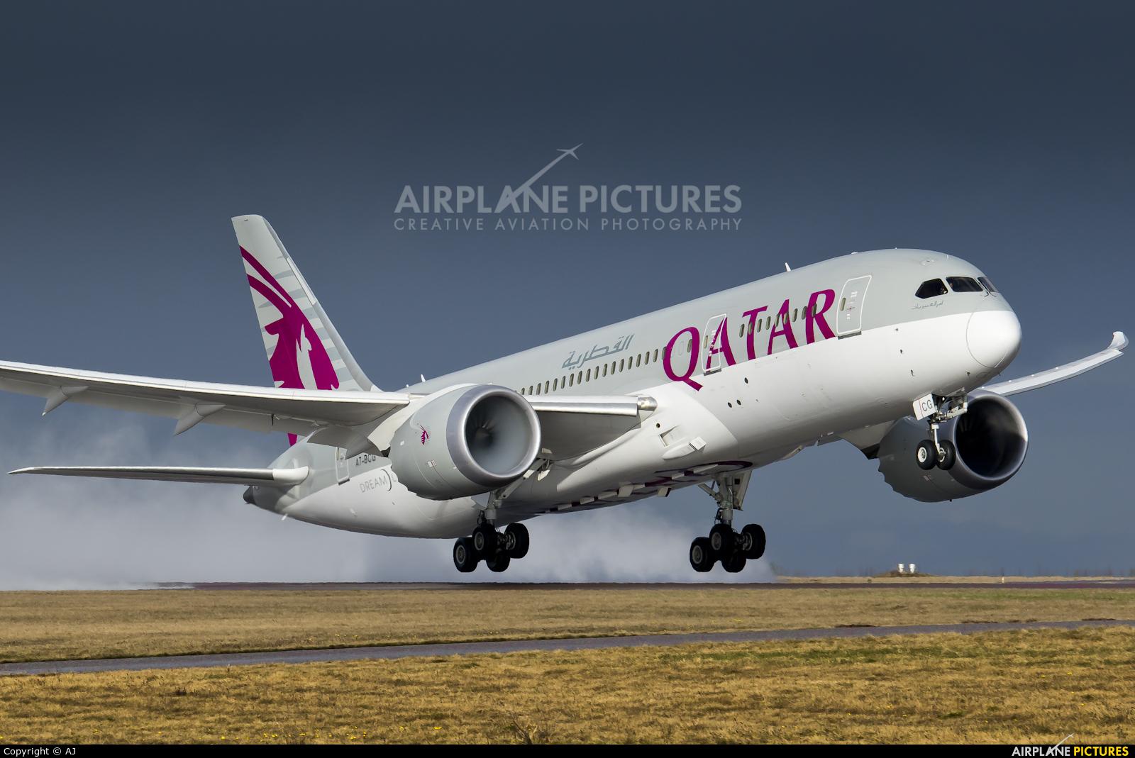Qatar Airways A7-BCG aircraft at Helsinki - Vantaa