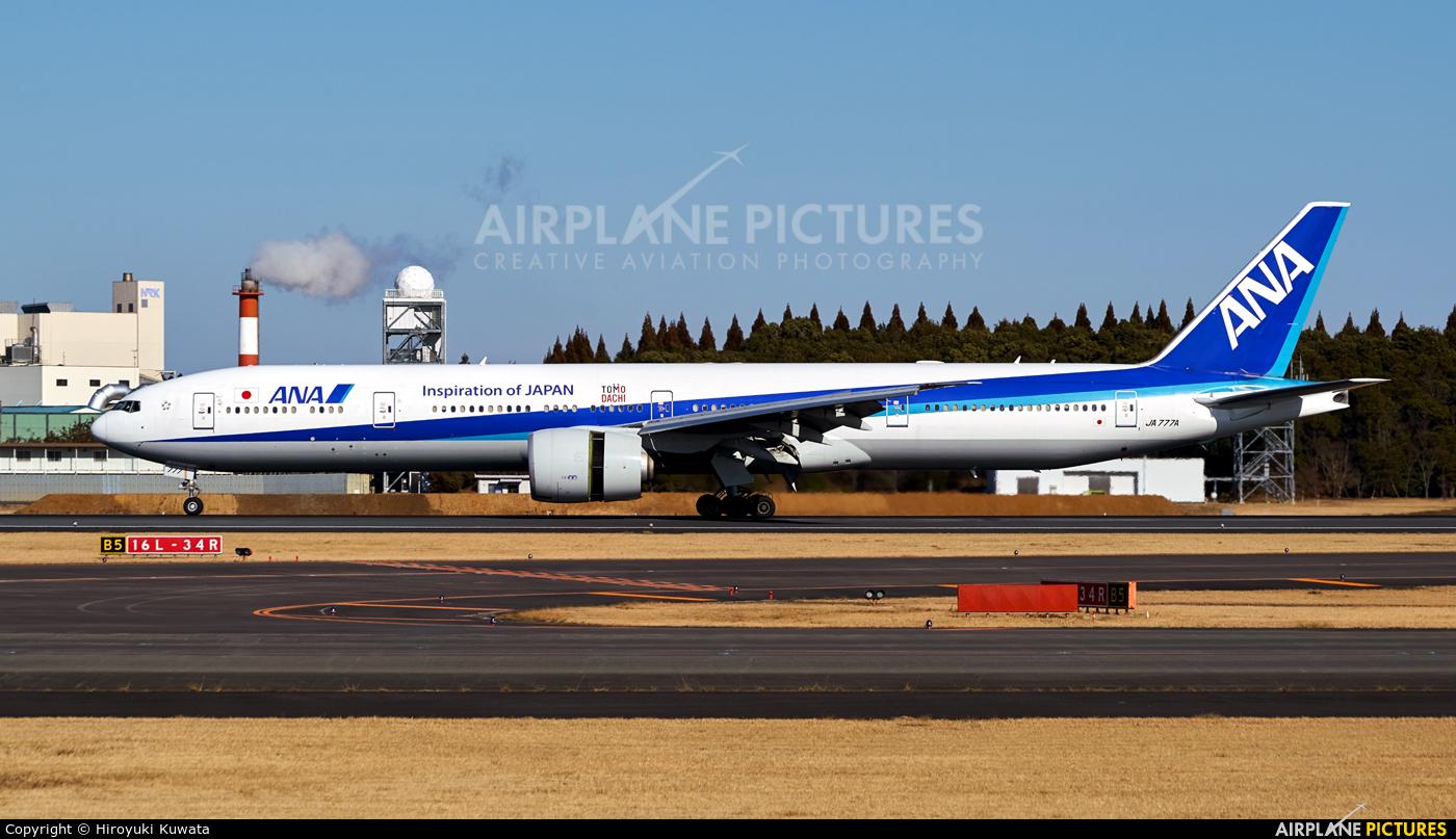 ANA - All Nippon Airways JA777A aircraft at Tokyo - Narita Intl
