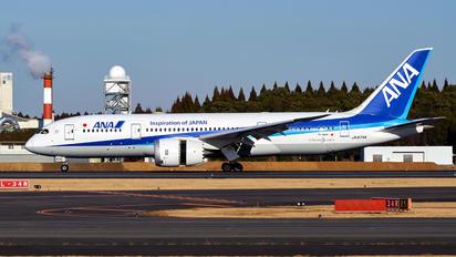 JA874A - ANA - All Nippon Airways Boeing 787-8 Dreamliner
