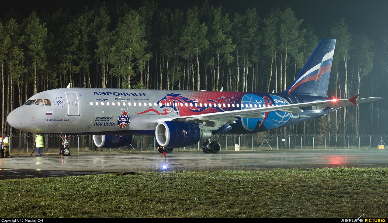 Aeroflot VP-BWE aircraft at Babimost