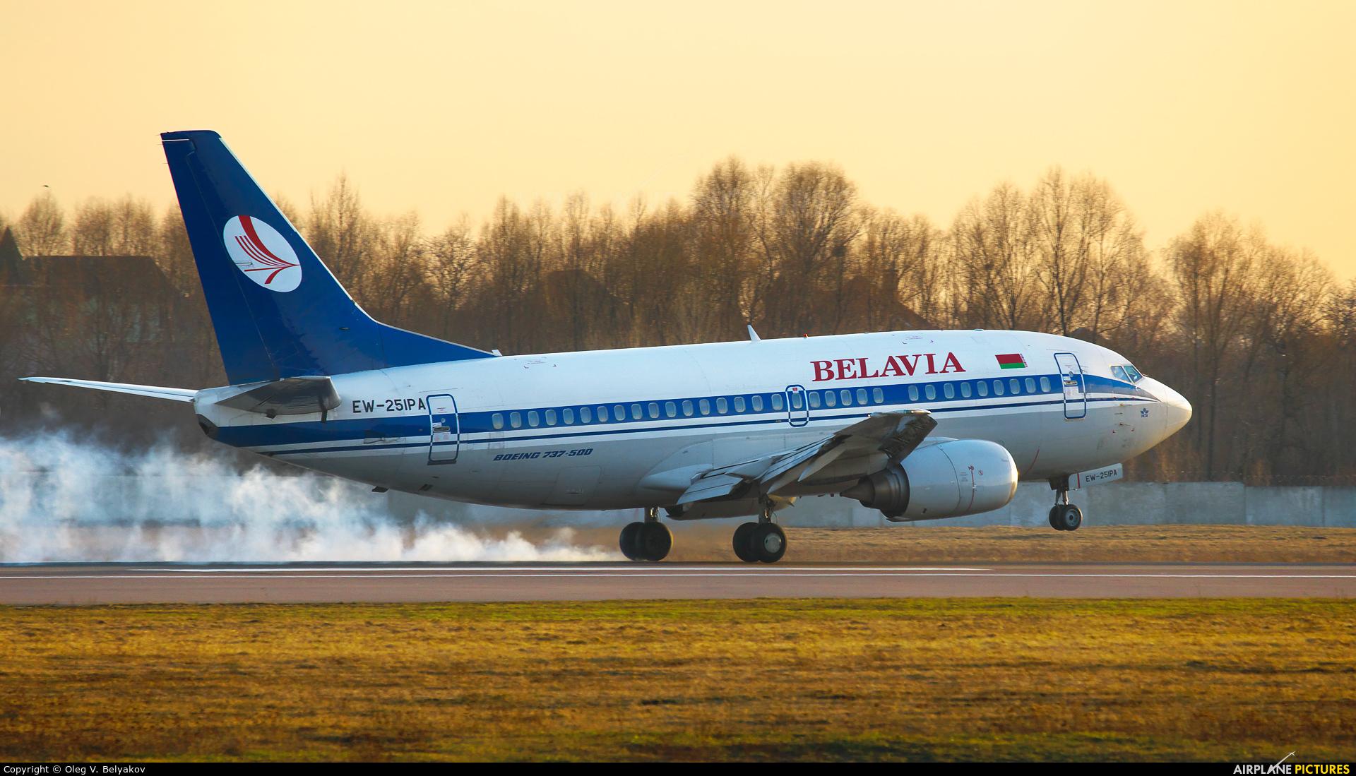 Belavia EW-251PA aircraft at Kiev - Zhulyany