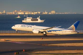 N29971 - American Airlines Boeing 787-9 Dreamliner