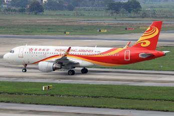 B-LPO - Hong Kong Airlines Airbus A320