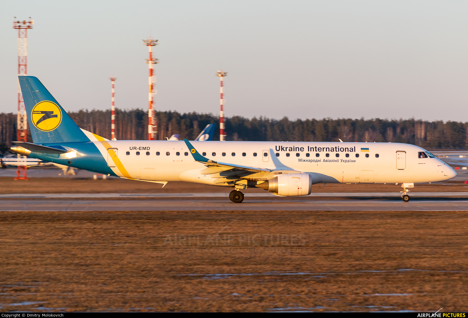 Ukraine International Airlines UR-EMD aircraft at Minsk Intl