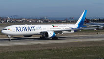 Kuwait Airways celebrates 65th anniversary title=
