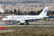 New Airbus A319 for Meraj Airlines title=