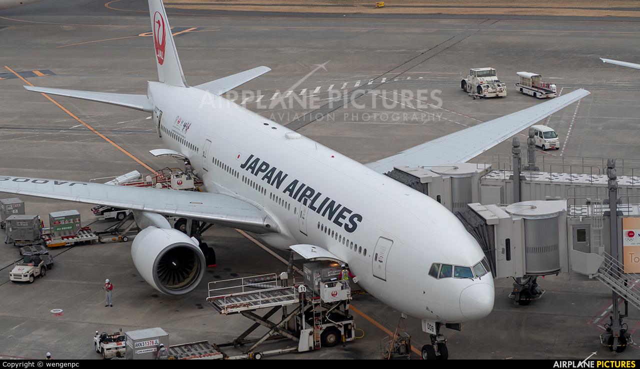 JAL - Japan Airlines JA009D aircraft at Tokyo - Haneda Intl