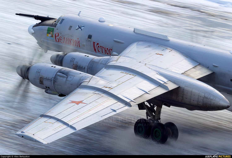 Russia - Navy RF-34073 aircraft at Fedotovo-Kipelovo