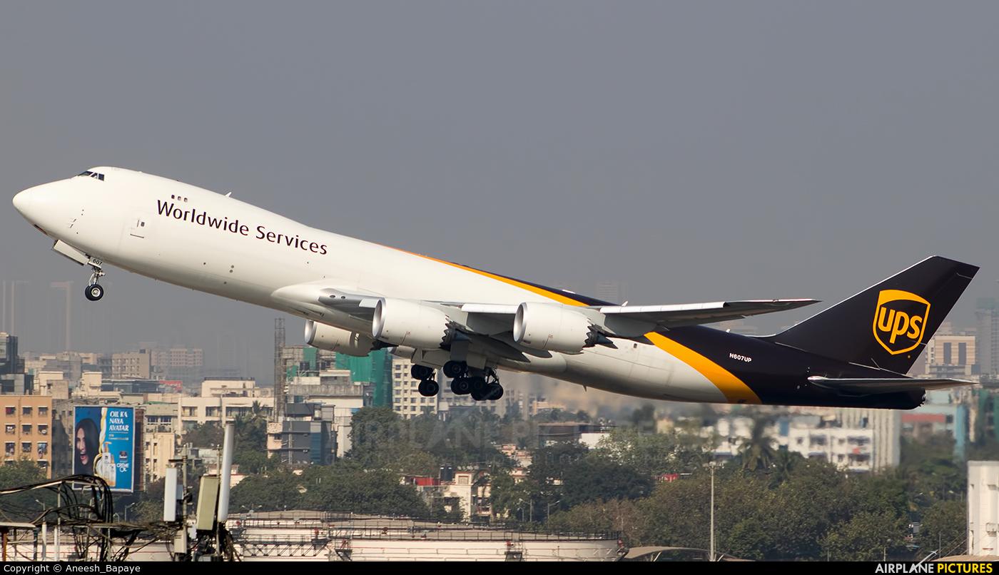 UPS - United Parcel Service N607UP aircraft at Mumbai - Chhatrapati Shivaji Intl