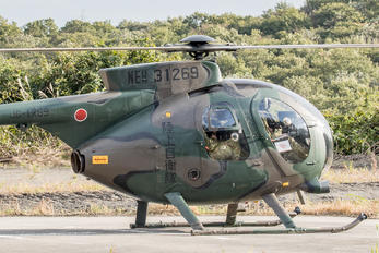 JG-1269 - Japan - Ground Self Defense Force Hughes OH-6 Cayuse