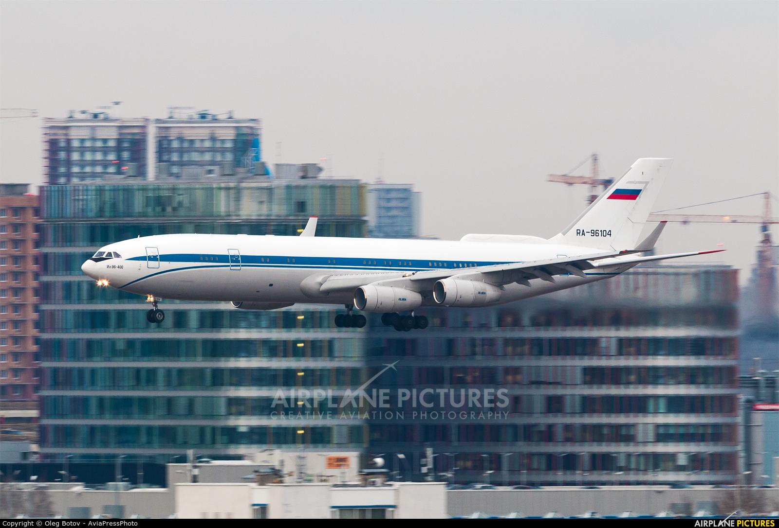 Russia - Federal Border Guard Service RA-96104 aircraft at St. Petersburg - Pulkovo