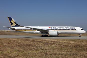 9V-SMU - Singapore Airlines Airbus A350-900