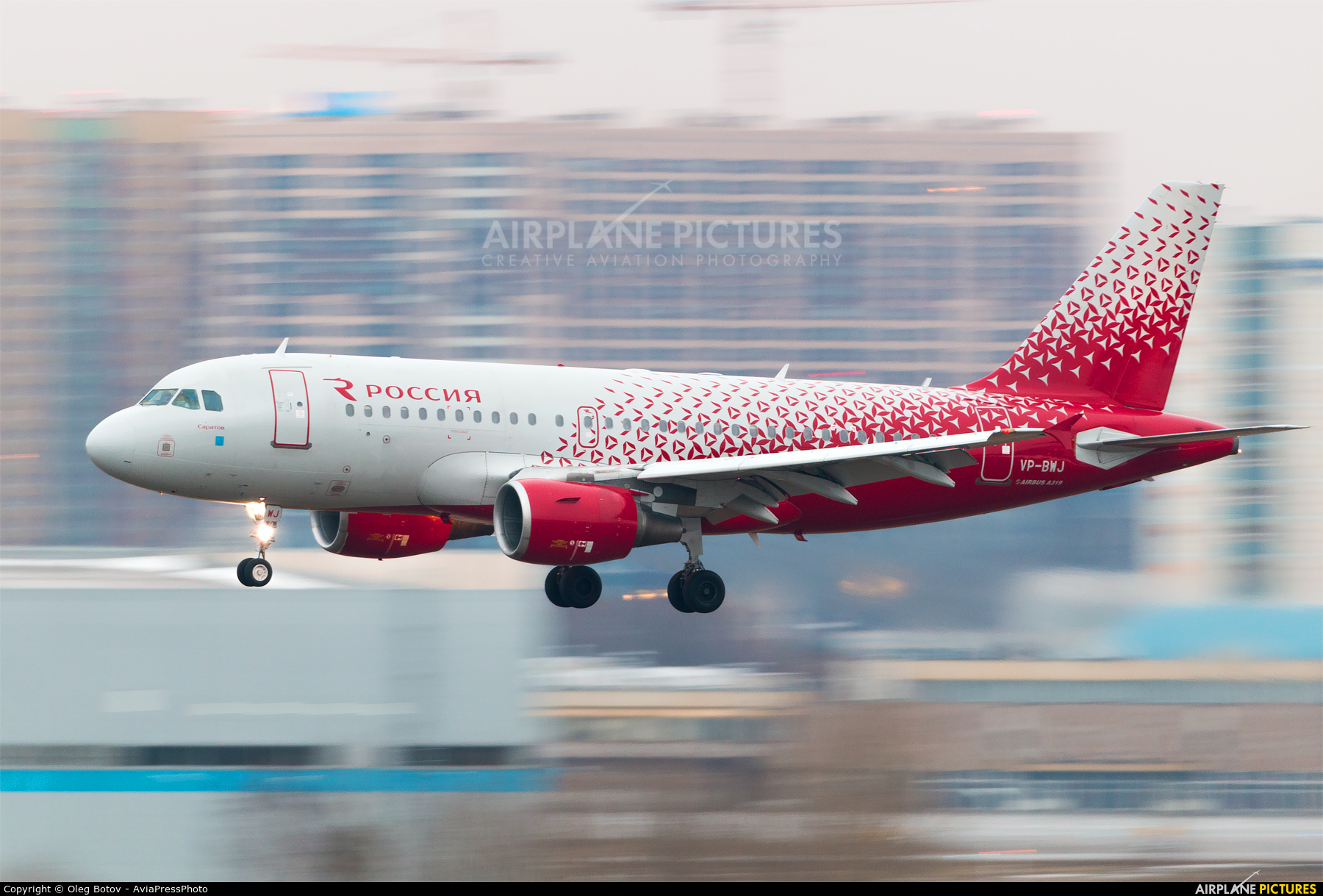 Rossiya VP-BWJ aircraft at St. Petersburg - Pulkovo