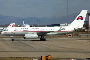 P-632 - Air Koryo Tupolev Tu-204