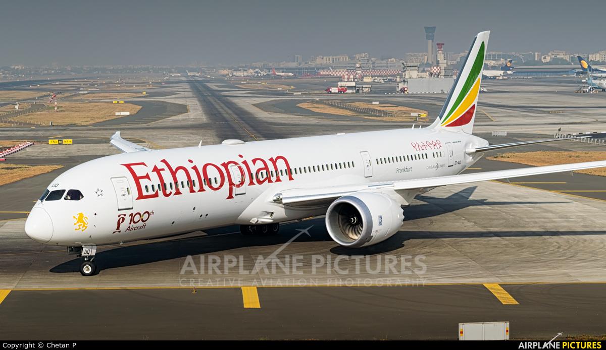 Ethiopian Airlines ET-AUQ aircraft at Mumbai - Chhatrapati Shivaji Intl