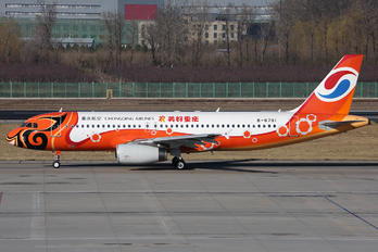 B-6761 - Chongqing Airlines Airbus A320