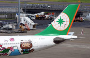 B-16333 - Eva Air Airbus A330-300 aircraft