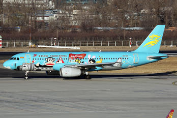 B-6725 - Capital Airlines Beijing Airbus A320