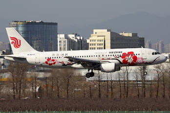 B-6610 - Air China Airbus A320
