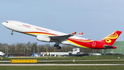 B-5971 - Hainan Airlines Airbus A330-200