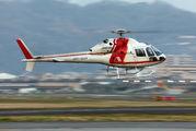 Aero Asahi JA9590 image