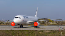 YR-DSI - Just US Air Airbus A320 aircraft