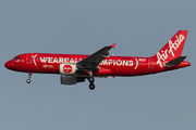 New special scheme of AirAsia title=