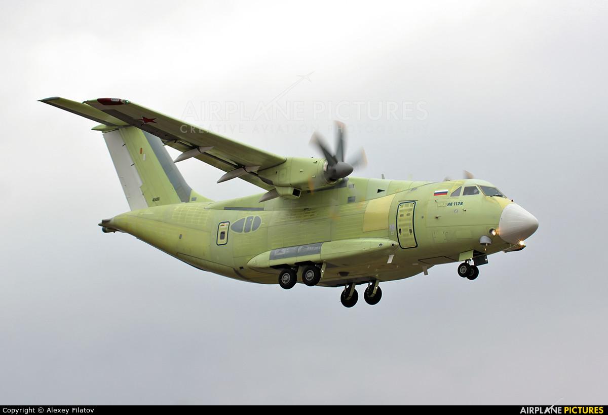 41400 aircraft at Voronezh / Pridacha