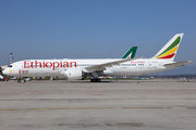 ET-AUQ - Ethiopian Airlines Boeing 787-9 Dreamliner aircraft