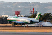 B-17925 - Eva Air McDonnell Douglas MD-90 aircraft