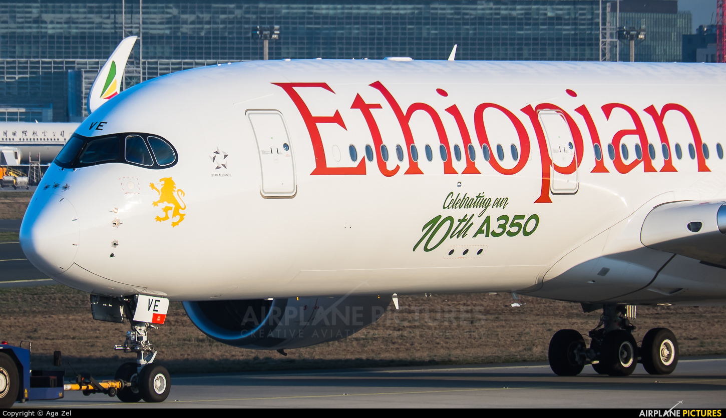 Ethiopian Airlines ET-AVE aircraft at Frankfurt