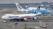 JA18KZ - Nippon Cargo Airlines Boeing 747-8F aircraft