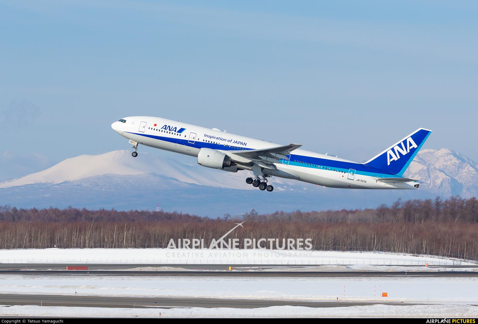 ANA - All Nippon Airways JA707A aircraft at New Chitose