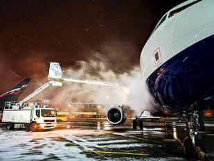 G-MEDJ - British Airways Airbus A321
