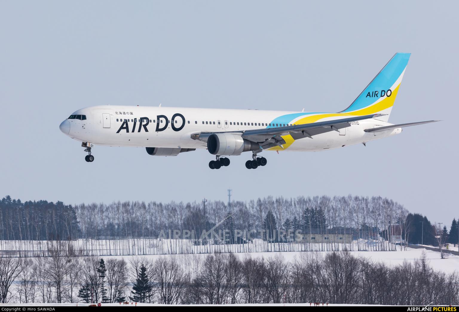 Air Do - Hokkaido International Airlines JA01HD aircraft at Memanbetsu