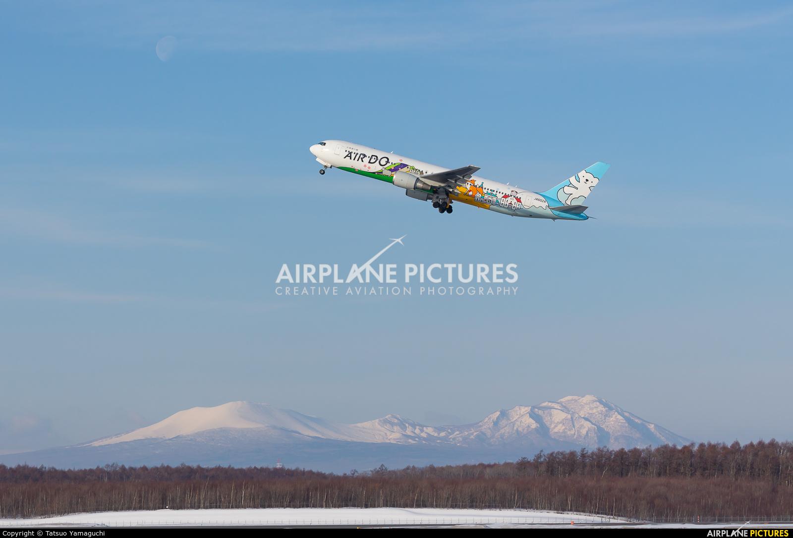 Air Do - Hokkaido International Airlines JA602A aircraft at New Chitose