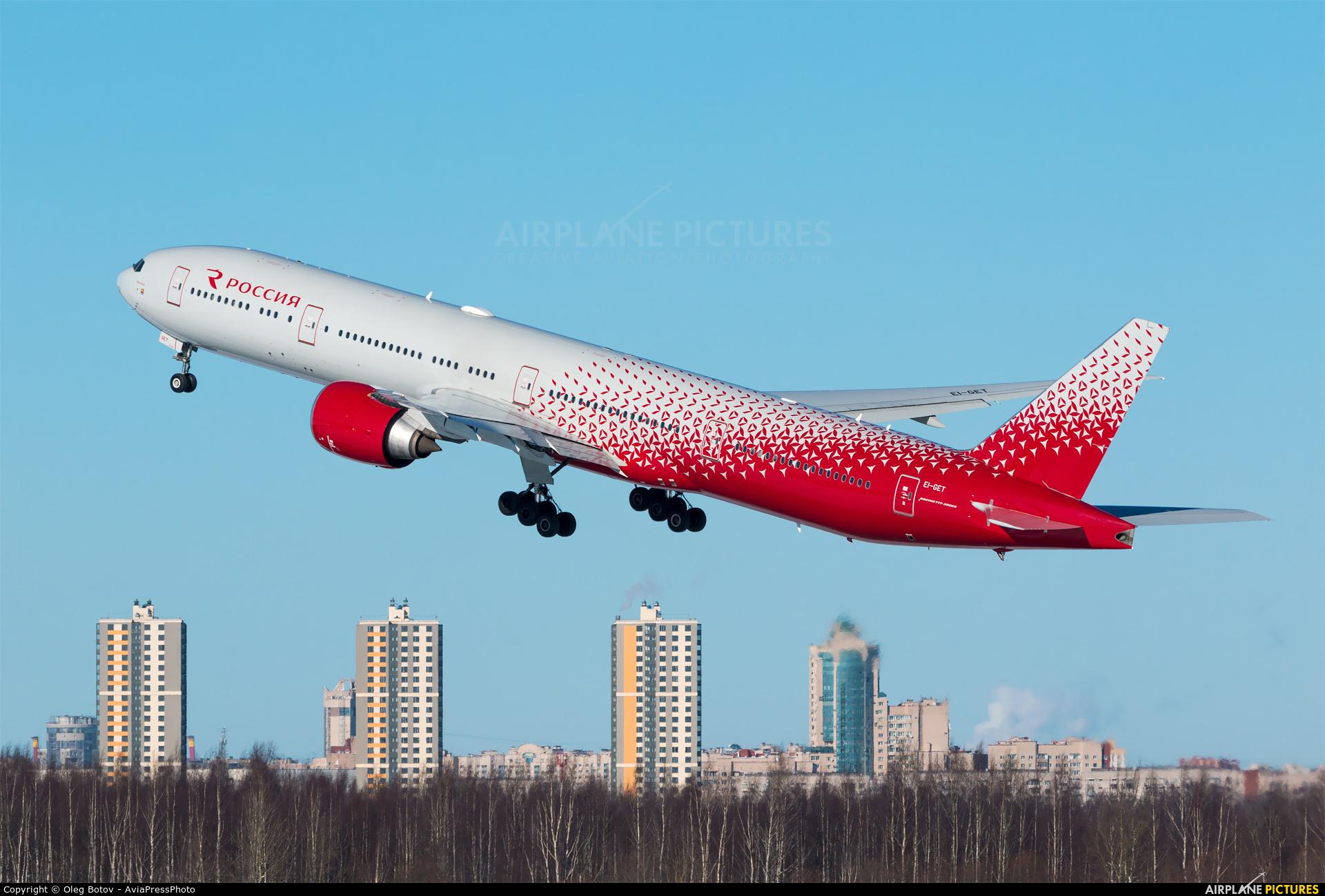 Rossiya EI-GET aircraft at St. Petersburg - Pulkovo