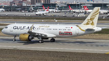 GulfAir Airbus A320neo wears Formula 1 special sticker title=