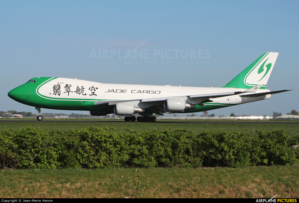 Jade Cargo B-2441 aircraft at Amsterdam - Schiphol