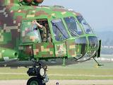 0845 - Slovakia -  Air Force Mil Mi-17 aircraft