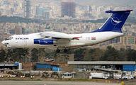 YK-ATB - Syrian Air Ilyushin Il-76 (all models) aircraft
