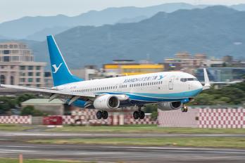 B-1708 - Xiamen Airlines Boeing 737-800