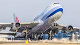 #6 China Airlines Cargo Boeing 747-400F, ERF B-18717 taken by Marek Horák