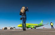 - Aviation Glamour - image